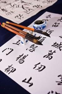 Writing Caligraphy